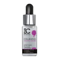 Be Ceuticals Switzerland Collagen 2%